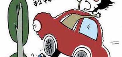 驾校学员学车期间发生事故,谁来承担赔偿责任?