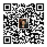 李在珂律師微信公眾號二維碼.jpg