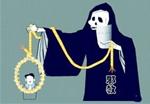 组织、利用会道门、邪教组织、利用迷信破坏法律实施罪