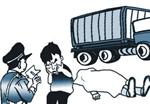 道路交通事故痕迹鉴定