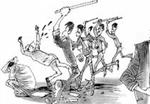 寻衅滋事罪罪与聚众扰乱公共场所秩序罪的界定