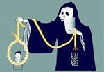 组织、利用邪教组织破坏法律实施罪