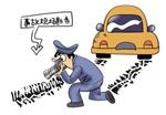 危险驾驶罪与交通肇事罪