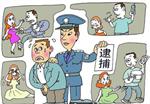 抢劫罪的立案标准