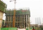 建筑工程司法鉴定