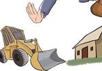 房屋征收实施单位