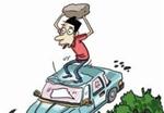 寻衅滋事罪与故意毁坏财物罪的界定
