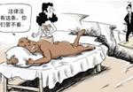 协助组织卖淫罪