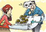 合同诈骗罪构成要件
