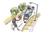 转化型抢劫罪