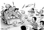 聚众斗殴罪司法解释