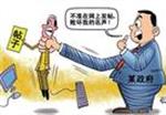 颠覆国家政权罪