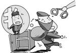 盗窃罪量刑标准