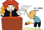 行政诉讼起诉期限