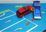 交通事故全部责任