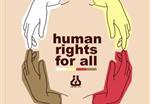 国际人权法